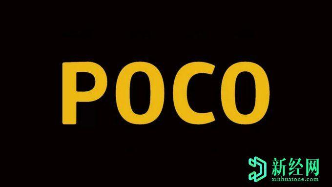 新的POCO手机被嘲笑为一加Nord的挑战者
