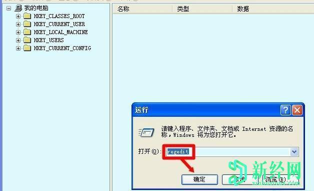 小编解答键盘驱动不兼容的修复方法