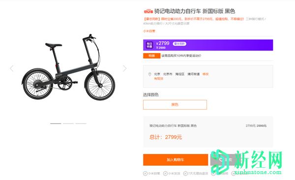 小米发布了Qicycle电动助力车国家标准版