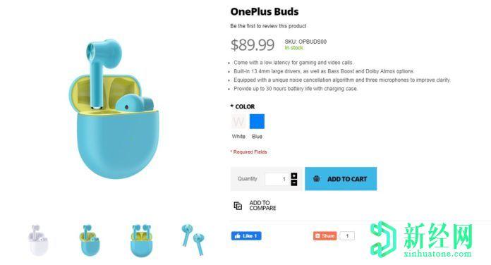 一加Buds配备13.4mm驱动程序,支持Dolby  Atmos,现可通过Giztop购买,价格为89.99美元