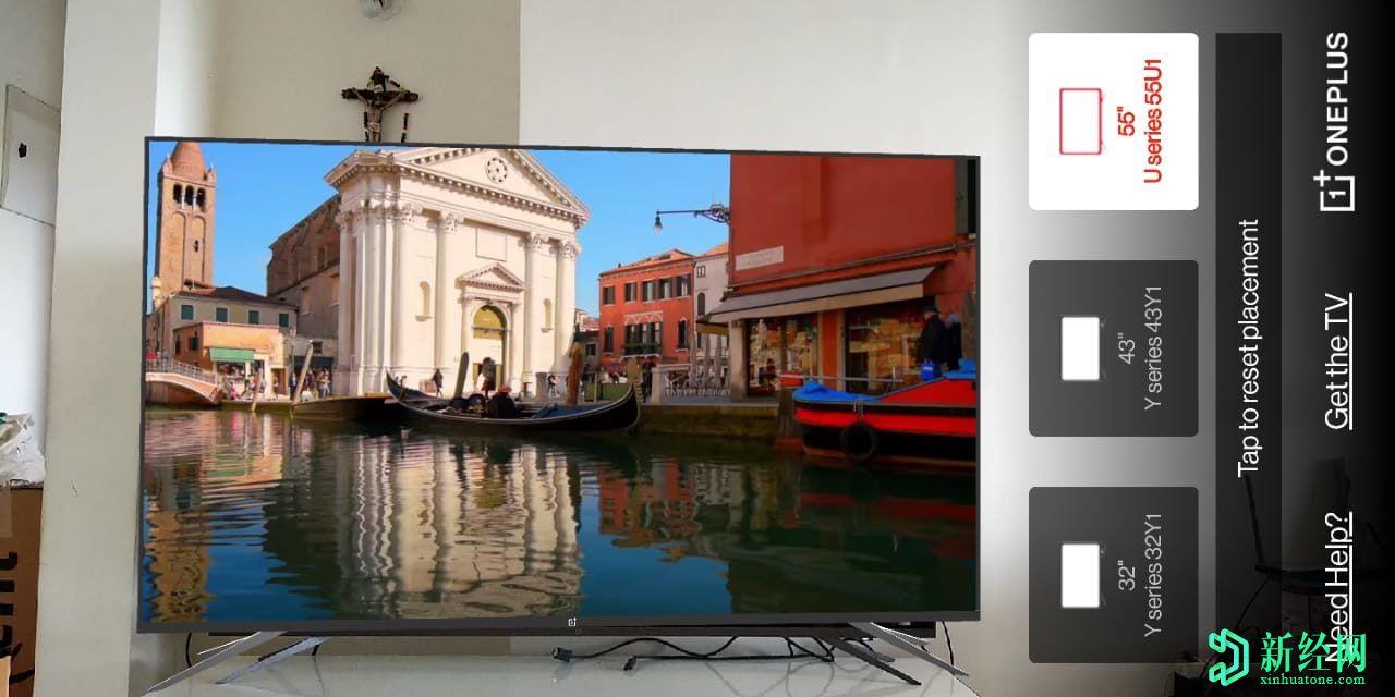 一加推出了AR Home Demo,可帮助用户为自己的房屋选择一加电视系列的尺寸
