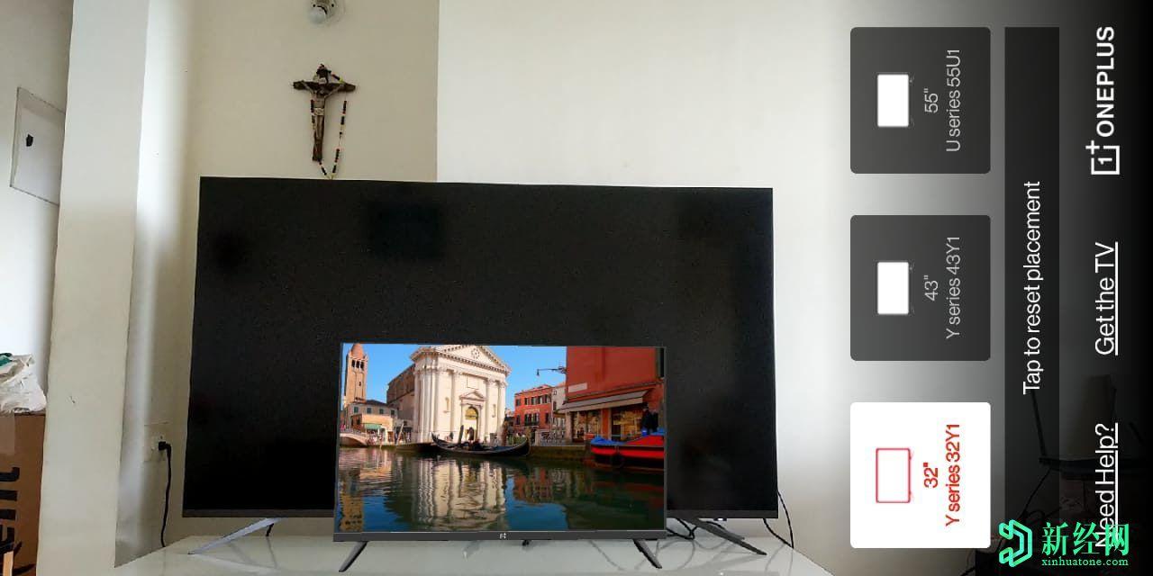 OnePlus推出了AR Home Demo,可帮助用户为自己的房屋选择OnePlus电视系列的尺寸