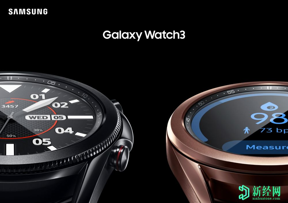 三星Galaxy Watch3将时尚的高级保健技术戴在手腕上