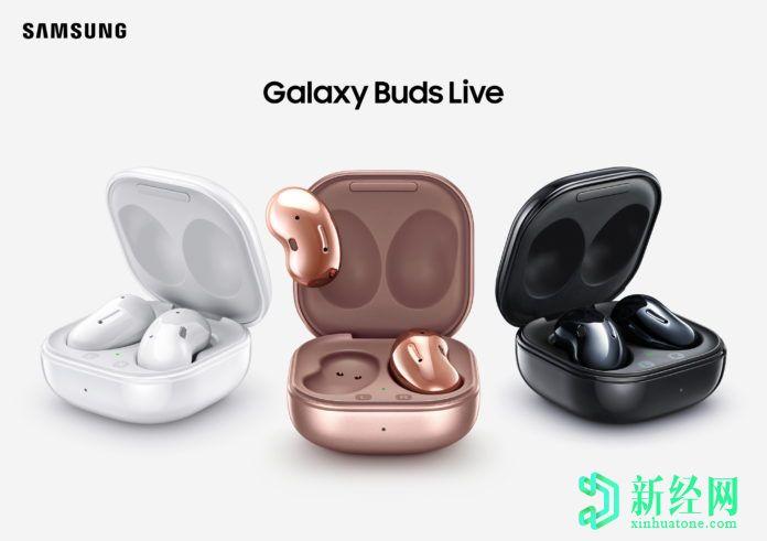 带有ANC和21小时电池续航时间的三星Galaxy Buds Live售价$ 169 /€189