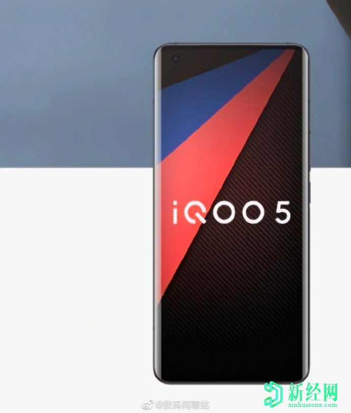 iQOO 5渲染器显示其具有弯曲的显示屏;确认Snapdragon 865处理器