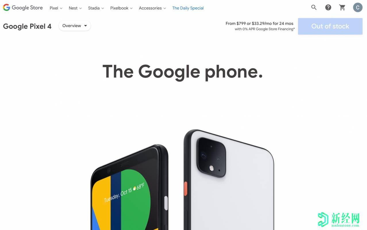 由于Google提前拔出电源,Pixel 4和4 XL停产