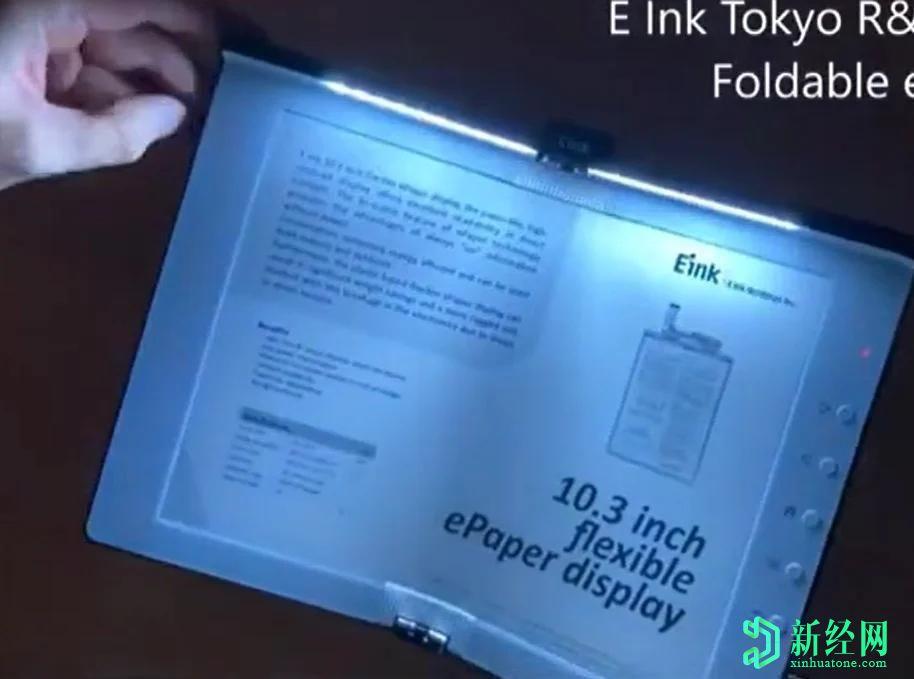 E Ink宣布推出10.3英寸柔性ePaper显示器