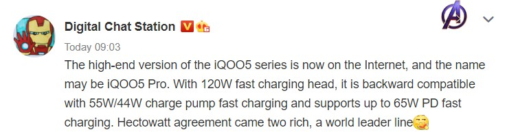 具有120W快速充电器袋的iQOO 5 Pro(V2025A)型号3C认证