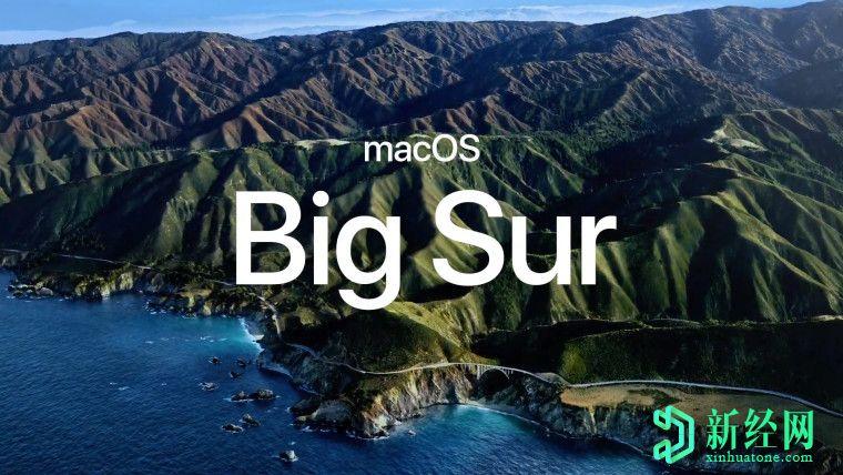 苹果启动macOS Big Sur公开测试版