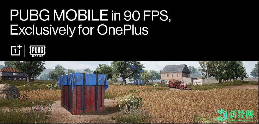 一加和PUBG独家为一加手机带来90帧FPS游戏玩法