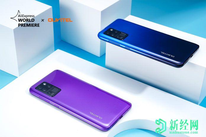 Oukitel C21和Samsung Galaxy M01s之间的规格比较