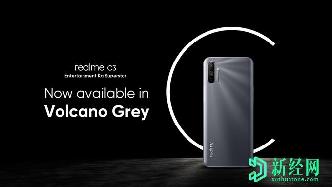 推出六个月后,Realme C3获得了新的颜色