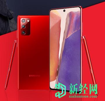实时照片显示红色,蓝色和粉红色的三星Galaxy Note20