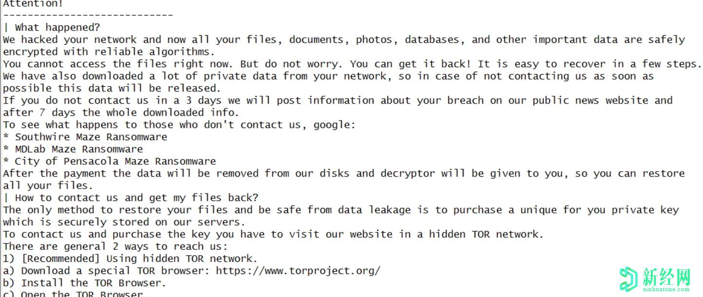 佳能遭受Maze Ransomware攻击,盗取了10TB的用户数据