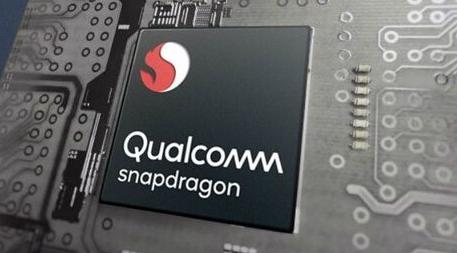 高通Snapdragon 865会更便宜
