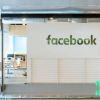 Facebook将保持远程办公直到2021年