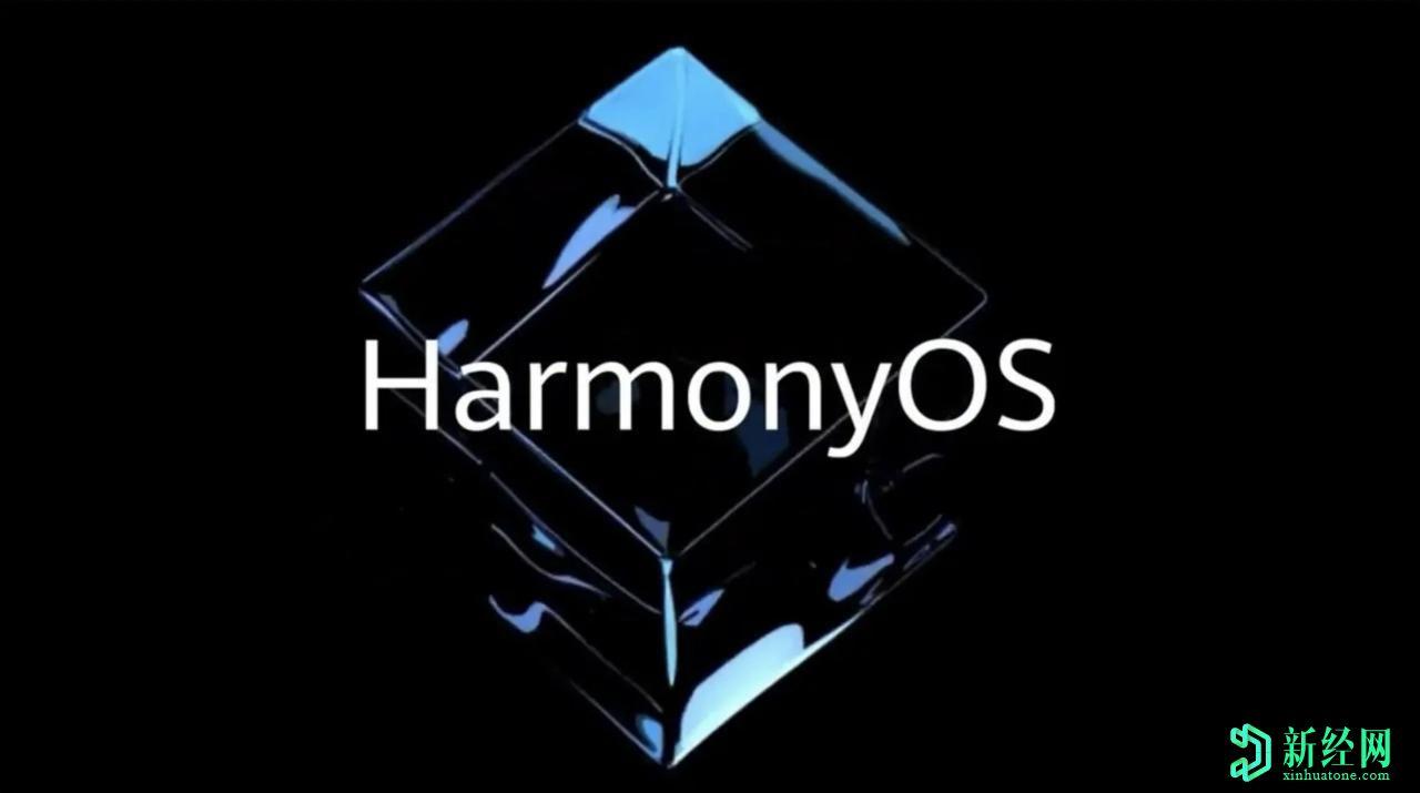 将来所有华为设备都可能运行自行开发的HarmonyOS