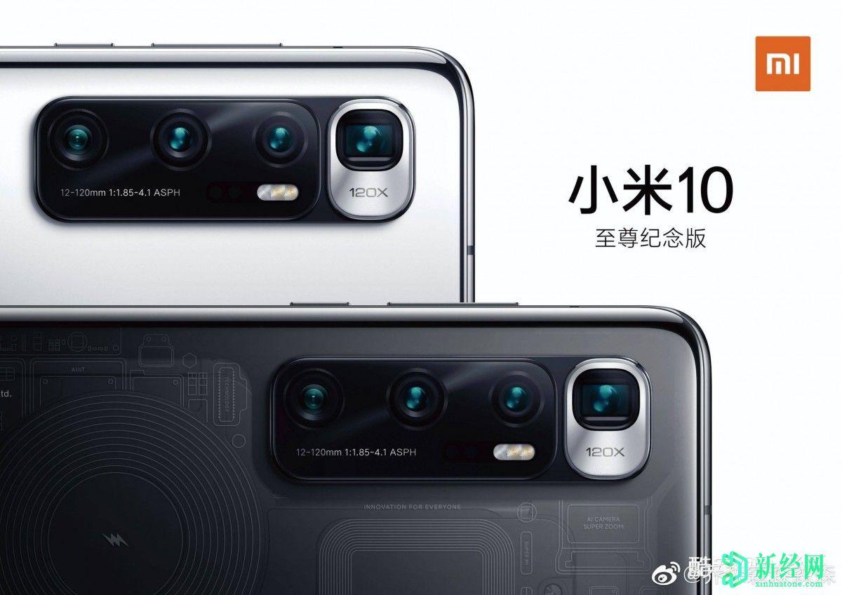 小米Mi 10 Ultra泄漏的图像揭示了120倍变焦,潜望镜镜头,陶瓷和透明后置设计