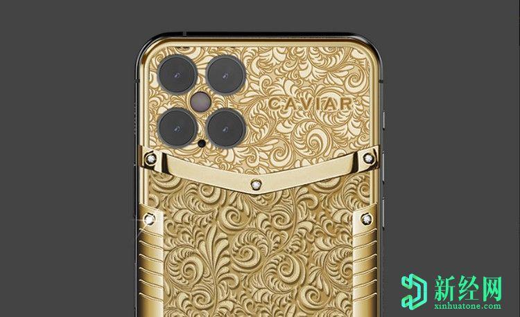 """从鱼子酱中查看这款""""纯金"""" iPhone 12"""
