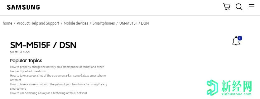 三星Galaxy M51支持页面出现在官方网站上,即将发布