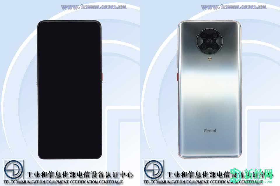 红米K30 Ultra将具有120Hz AMOLED显示屏