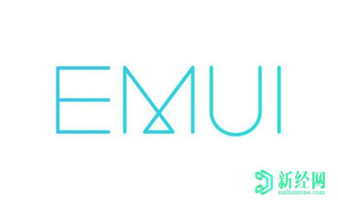 华为Mate40 Pro将与EMUI 11一起启动,而标准Mate40将具有EMUI 10.x