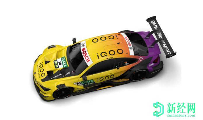 iQOO成为2020 DTM赛季宝马 M Motorsport的官方合作伙伴