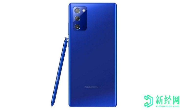 三星Galaxy Note20神秘蓝变种在印度推出