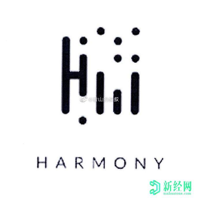 华为首席执行官为中国和全球版本推出新的HarmonyOS徽标