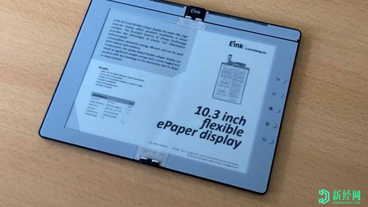E Ink的折叠式笔记电子阅读器看起来像电子纸Surface Duo