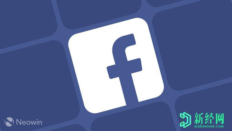 脸书网创建金融集团来运营其所有支付项目