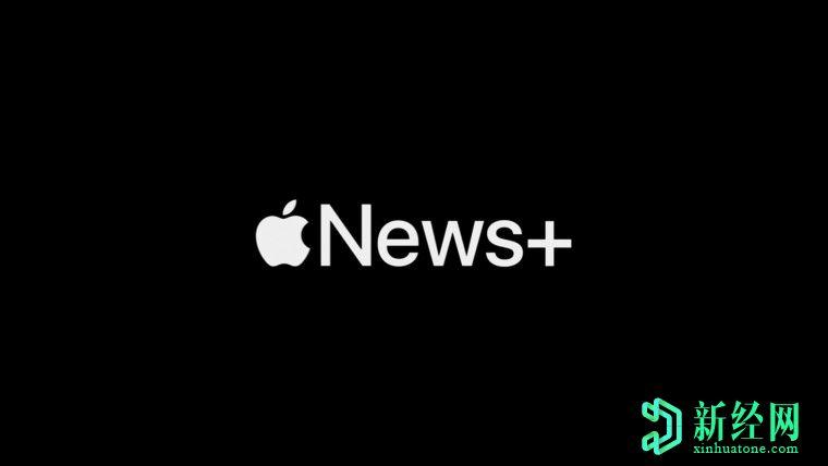 """在iOS 14和macOS Big Sur beta中,默认情况下,苹果 News +将网页链接重定向到""""新闻""""应用程序"""