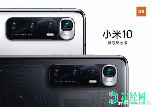 搭载Snapdragon 865+芯片的小米Mi 10 Ultra在GeekBench上弹出16GB RAM