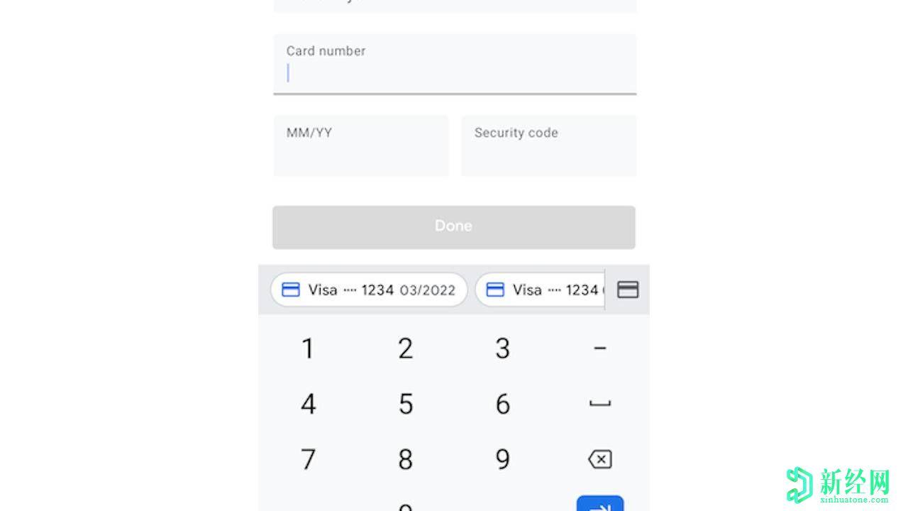 Android 11将在键盘建议中集成自动填充