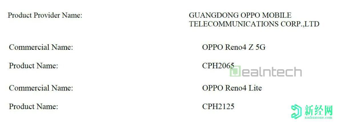 Reno4 Z 5G和Reno 4 Lite获得认证;可能很快推出