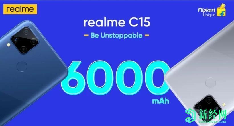 Realme C12,C15在印度的发布日期是8月18日