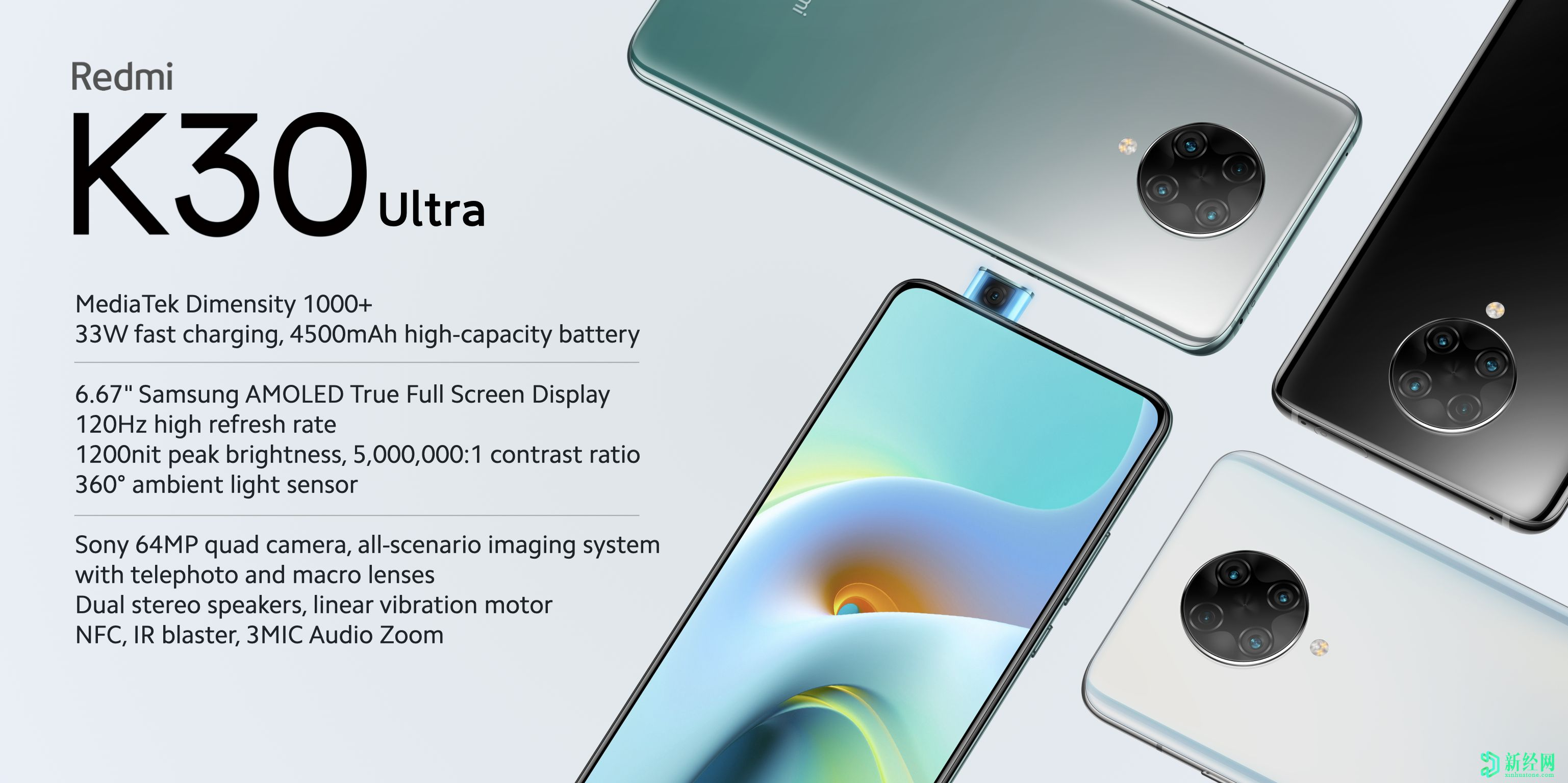 Redmi K30 Ultra,具有6.67英寸AMOLED,120Hz刷新率,Dimensity 1000+ SoC官方!