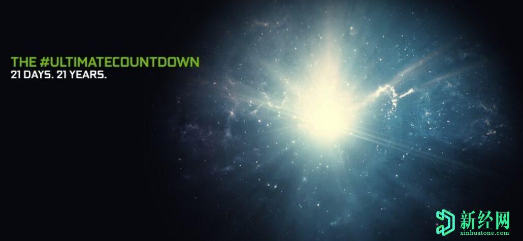 英伟达将于9月1日举办特别活动,将宣布下一代游戏'GeForce RTX'图形卡