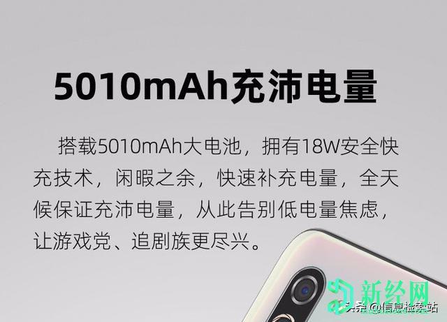 推出采用UNISOC T7510 SoC的海信R11 5G