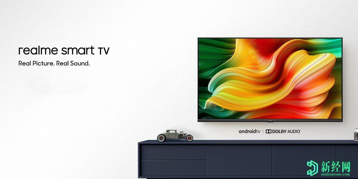 Realme智能电视现已在印度1,250家离线商店中提供