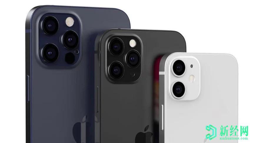 苹果 iPhone 12的A14 Bionic可能会比A13的CPU性能提高40%