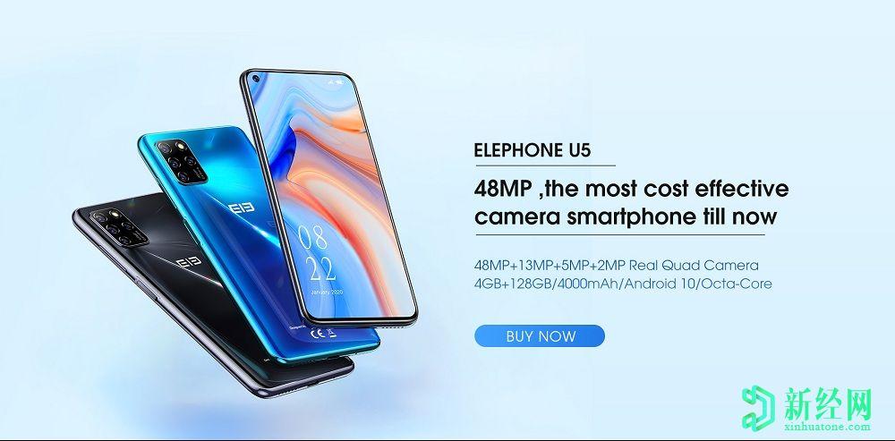 Elephone U5推出了6.4英寸显示屏,48MP后置摄像头和Helio P60 SoC,现价$ 159.99