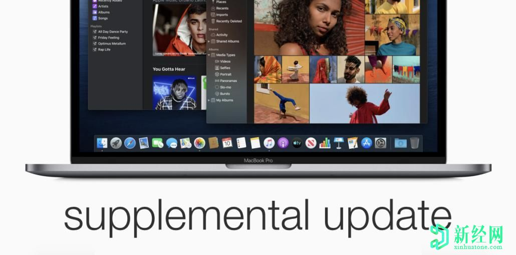 通过虚拟化修复发布了macOS Catalina 10.15.6补充更新