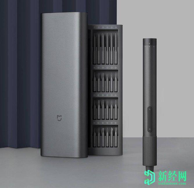 小米宣布推出具有USB-C端口的Mijia Electric精密螺丝刀套件SB-C端口的Mijia Electric精密螺丝刀套件