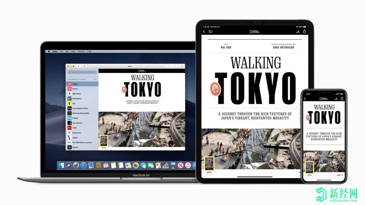 苹果订阅捆绑包最终可能会随iPhone 12一起发布
