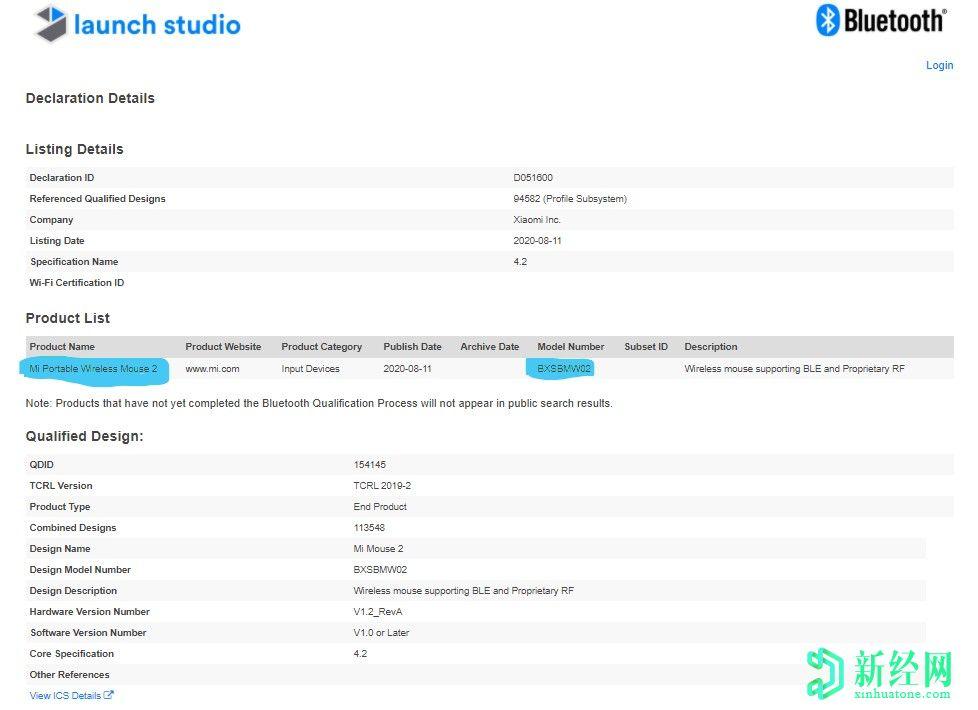 Mi便携式无线鼠标2和Mi便携式蓝牙扬声器(16W)获得了蓝牙认证