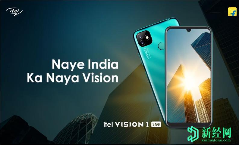 配备4000mAH电池的Itel Vision 1在印度推出,价格为卢比。6999(〜93美元)