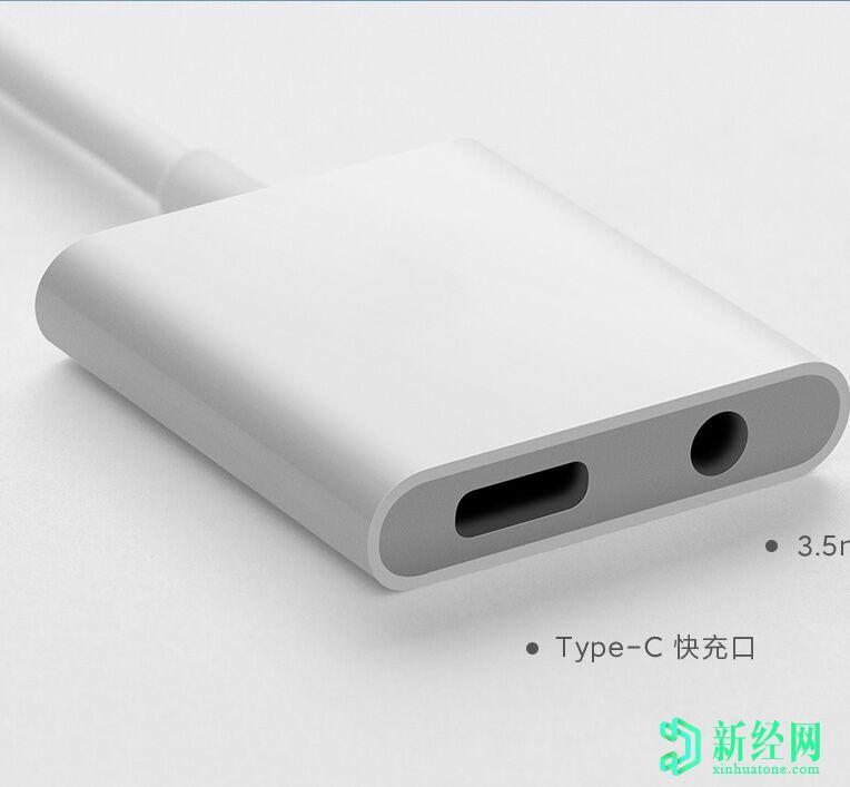 小米HIFI DAC耳机放大器可在GizTop上以29.99美元的价格购买