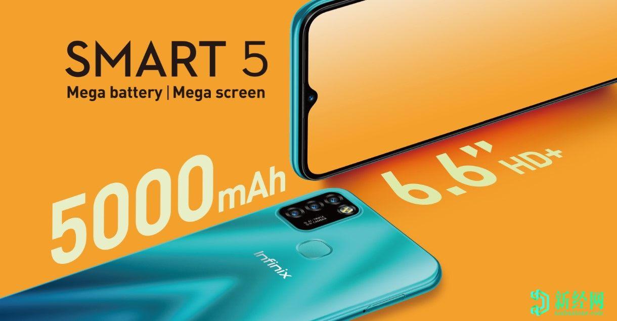Infinix Smart 5凭借6.6英寸HD +显示屏,5,000mAh电池和13MP三重摄像头首次亮相