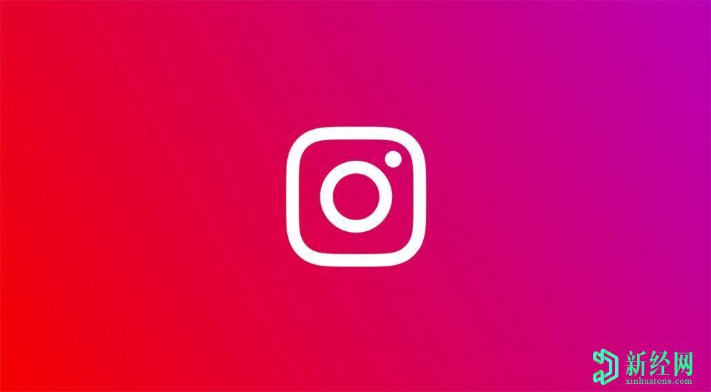 Instagram发现将删除的邮件和照片保留在其服务器上超过一年